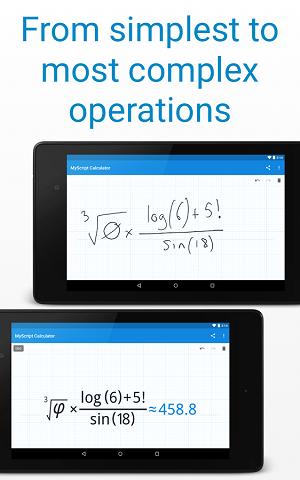 1-MyScript Calculator
