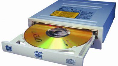 Photo of مخفی کردن dvd writer در ویندوز 7 و 8