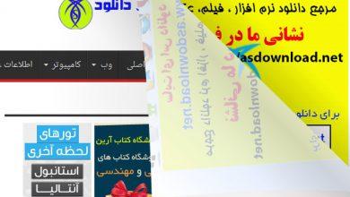 Photo of افزونه نمایش تبلیغات در گوشه سایت page peel