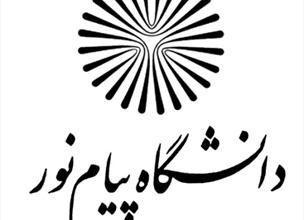 Photo of طریقه باز کردن سایت دانشگاه پیام نور(سیستم گلستان) با مرورگر فایرفاکس