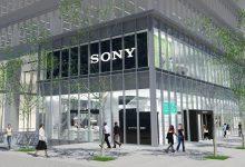 Photo of شرکت سونی