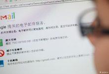 Photo of تیغهای سیستم عظیم فیلترینگ در چین تیزتر شده است