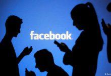 Photo of حمله احتمالی سایبری به فیسبوک و اینستاگرام