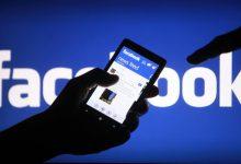 Photo of تاثیری ۲۲۷ میلیارد دلاری فیس بوک بر اقتصادی جهان