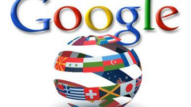 Photo of گوگل یه قدم به جلوتر برای تبدیل شدن به یک مترجم جهانی