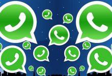 Photo of 700 میلیون کاربر فعال واتساَپ روزانه 30 میلیارد پیام ارسال می کنند.