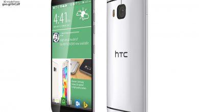 Photo of جدیدترین عکس ها از گوشی HTC One M9