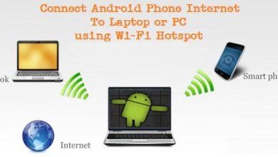 Photo of نحوه انتقال اینترنت گوشی به تبلت و لپتاپ
