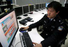 Photo of ممنوعیت استفاده از اسم مستعار در شبکههای آنلاین چین