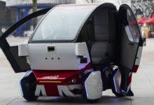 Photo of خودروهای بدون راننده در  شهرهای بریتانیا