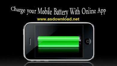 Photo of شارژ کامل باتری گوشی هوشمند تنها در یک دقیقه!