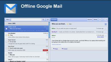 Photo of چک کردن جی میل به صورت آفلاین