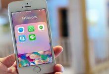Photo of کدام اپلیکیشن ارتباطاتی کمترین مصرف دیتا را دارد؟