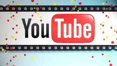 Photo of کاهش مصرف اینترنت هنگام استفاده از یوتیوب