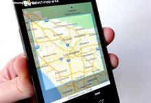 Photo of نمایش تمامی پروازها، هتل ها و رزروهای صورت گرفته توسط Google Maps