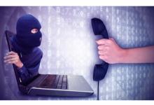 Photo of 15 روشی که شما هک می شوید
