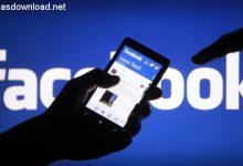 Photo of فیس بوک برای اپلیکیشن موبایل موتور جستجو راه میاندازد