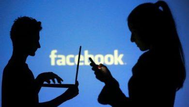 Photo of پنج ترفند فیسبوک که از آنها بیخبر بودید