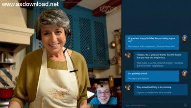 Photo of مترجم اسکایپ در اختیار عموم قرار گرفت