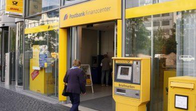 Photo of گزارش کارآموزی در پست بانک