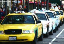 Photo of دانلود پروژه آماری در مورد میزان رضایت از عملکردسازمان تاکسی رانی-دوم وسوم تجربی