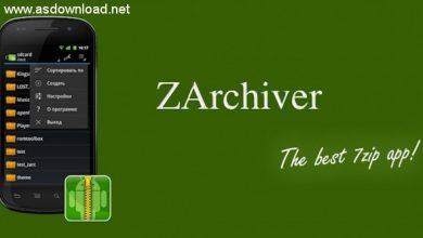 Photo of ZArchiver، اپلیکیشنی برای باز کردن فایلهای فشرده در اندروید