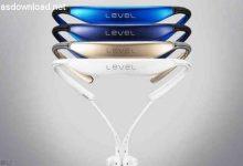 Photo of LEVEL U، محصول جدید سامسونگ در ابزارهای صوتی
