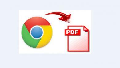 Photo of ذخیره صفحات وب با فرمت pdf