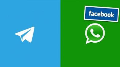 Photo of دلایل برتری تلگرام نسبت به واتس اپ