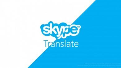 Photo of اسکایپ سرویس مترجم خود را در اختیار کاربران دسکتاپ قرار داد
