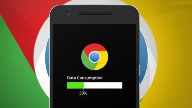 Photo of کاهش مصرف دیتای اینترنت در نسخه جدید گوگل کروم