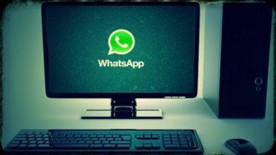 Photo of ۱۰ ترفند کاربردی در اپلیکیشن واتساپ