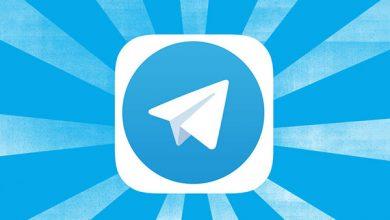 Photo of تغییرات نسخه جدید تلگرام