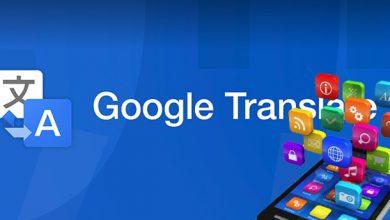 دسترسی به مترجم گوگل در تمامی اپلیکیشنهای اندرویدی