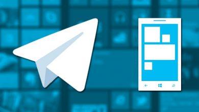 Photo of ویرایش پیام های ارسال شده در نسخه جدید تلگرام