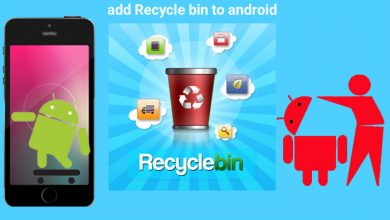 Photo of آموزش اضافه کردن Recycle Bin به اندروید