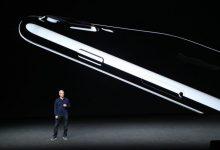Photo of معرفی آیفون 7 گوشی جدید اپل – قیمت و مشخصات کامل