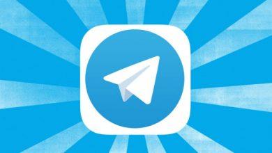 Photo of آموزش انتقال اطلاعات از حساب قبلی تلگرام به شماره جدید