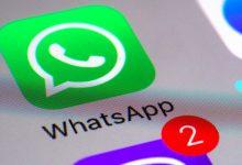 Photo of سیستم انتقال وجه با واتس اپ در هند راه اندازی شد
