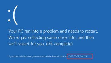 آموزش رفع خطای bad pool caller در ویندوز 10