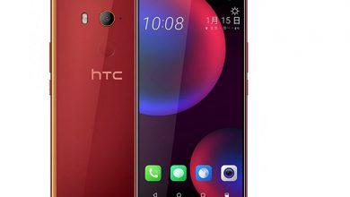 تصاویر و مشخصات فنی HTC U11 EYEs فاش شد; تائید پردازنده اسنپ دراگون 652