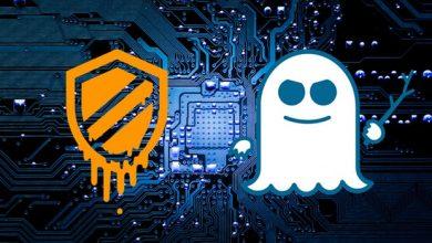 حفره امنیتی خطرناک در پردازنده های اینتل ; اصلاح آن کارایی سیستم را کاهش می دهد