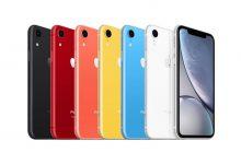 Photo of مشخصات گوشی Apple iPhone XR