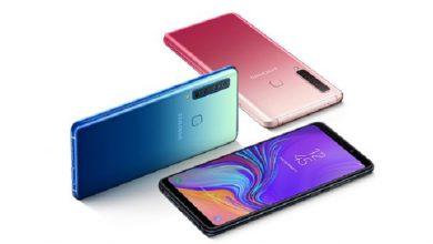 مشخصات گوشی Samsung Galaxy A6s