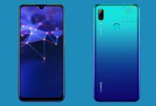 مشخصات گوشی Huawei P Smart (2019)