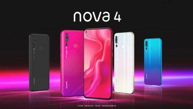 Photo of مشخصات گوشی Huawei nova 4