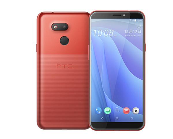 مشخصات گوشی HTC Desire 12s