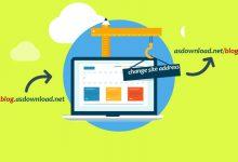 آموزش انتقال سایت از ساب دامین به ساب دایرکتوری بدون خطای 404