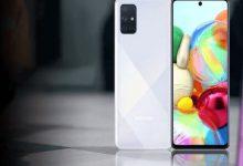 Photo of مشخصات فنی گوشی samsung galaxy a71 5g