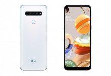 Photo of بررسی مشخصات فنی گوشی LG Q61